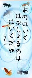 BlogPet短冊_029.jpg