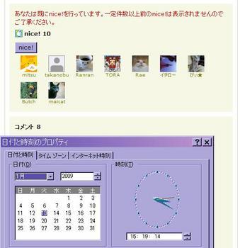 不具合_02.JPG